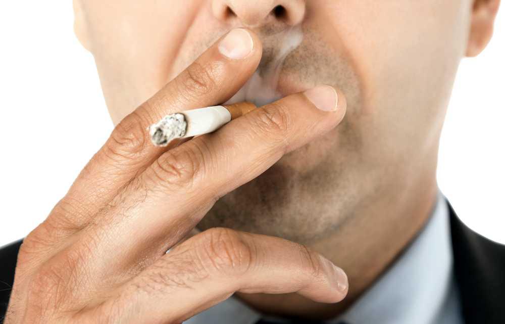 Тбакокурение