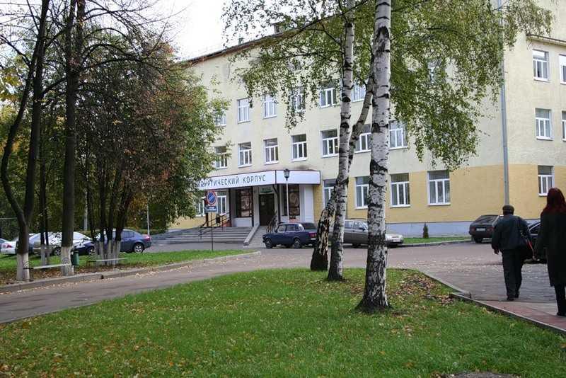 Больница покровский бульвар