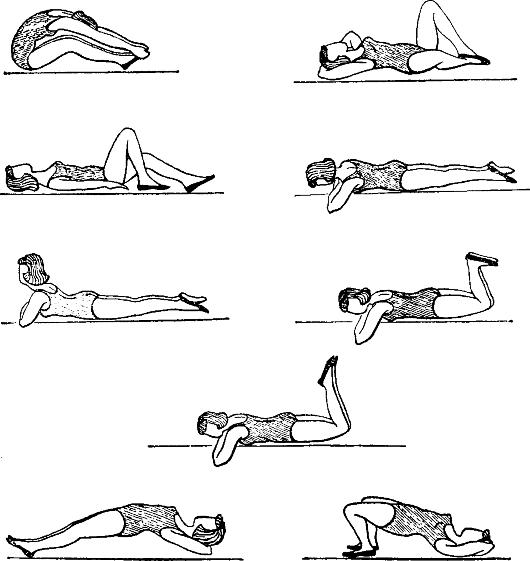 Комплекс упражнений при загибе матки