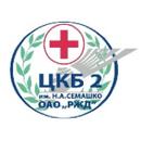 ckb2_logo