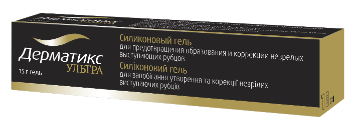 Гель «Дерматикс»