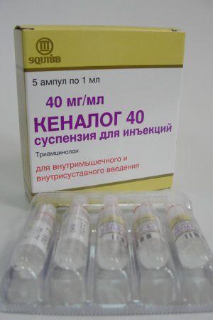 Лечение рубцов после операции