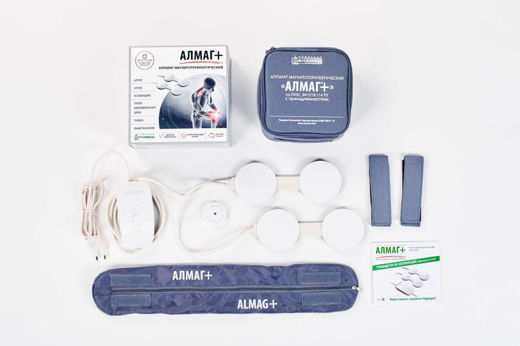 Аппарат АЛМАГ – что это такое и для чего используется?